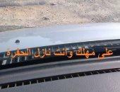 قارئ يشكو وجود حفرة بعمق 40 سم بمحور جمال عبدالناصر بـ6 أكتوبر