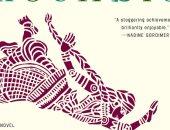 """30 سنة على صدورها.. """"آيات شيطانية"""" رواية سلمان رشدى المثيرة للأزمات"""