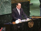 فيديو وصور.. ننشر نص كلمة الرئيس السيسى أمام الدورة 73 للجمعية العامة للأمم المتحدة