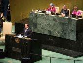 فيديو وصور.. تصفيق حاد للرئيس السيسى بعد كلمته أمام الجمعية العامة للأمم المتحدة