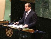 """وسائل الإعلام الدولية تبرز خطاب """"السيسى"""" أمام الجمعية العامة للأمم المتحدة"""
