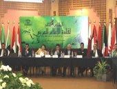 اليوم.. انطلاق ملتقى قادة الإعلام العربى الخامس بالشارقة