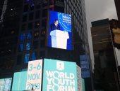 صور.. دعاية منتدى شباب العالم وصور الرئيس السيسى تُزين أشهر ميادين نيويورك
