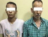 الداخلية تضبط عصابة سرقة بطاريات من 14سيارة فى الإسكندرية