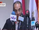 بروتوكول تعاون بين وزارتى التخطيط والاتصالات لحوكمة الخدمات