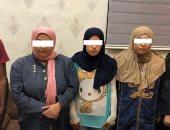 ريا وسكينة جديدة بالإسكندرية..العصابة النسائية نشلوا 25 شخصا