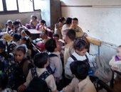 قارئ يرصد وجود 120 طفلا داخل أحد الفصول بمدرسة فى القليوبية