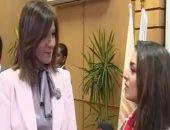 وزيرة الهجرة تطلق مبادرة لجمع تبرعات المصريين بالخارج لدعم المستشفيات