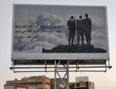 صورة لجنود جيش الاحتلال الإسرائيلى تثير الجدل داخل إيران