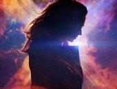 طرح فيلم X-Men: Dark Phoenix تزامنا مع عيد الحب العام المقبل