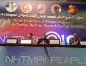 دراسة: تضاعف نسب الإصابة بسرطان الحنجرة بسبب تدخين السيدات للشيشة بمصر