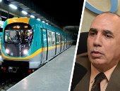 """فرنسا تتقدم رسميًا بعرض لتنفيذ مترو """"وصلة المطار"""" بالخط الثالث"""