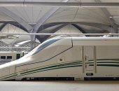 فيديو وصور.. السعودية تكشف عن قطار عالى السرعة بتكلفة 7 مليارات دولار