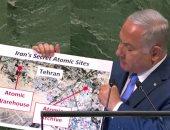 نتنياهو: ترامب اتخذ قرارا شجاعا بإعادة فرض العقوبات على إيران