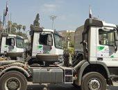 """""""البيئة"""" تدعم الغربية بمعدات بقيمة 49 مليون جنيه لرفع كفاءة منظومة النظافة"""