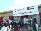 """الإمارات تواصل دعمها لليمنيين وترسل قوافل إغاثية لـ""""الضالع"""""""