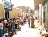 شكوى ترصد قيام تلاميذ مدرسة بعمل طابور الصباح فى الشارع بالمنيا