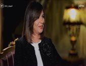 وزيرة الهجرة: تشكيل لجنة بقرار حكومى لإعداد قاعدة بيانات للمصريين بالخارج