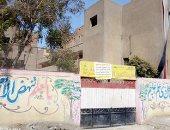 قارئة تطالب بفتح مدرسة العبور بشبرا الخيمة
