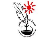 مهرجان طنطا للشعر يستعد لدورته الـ5. . أكتوبر المقبل