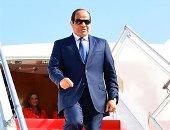 الرئيس السيسي يصل فيينا فى زيارة رسمية
