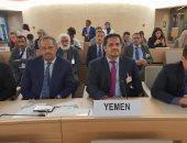 """وكيل """"حقوق الإنسان"""" اليمنية: قرار تمديد عمل """"الخبراء الدوليين"""" لم يحصل على إجماع"""