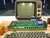 """تعرف على سعر أول جهاز كمبيوتر من إنتاج شركة """"آبل"""""""