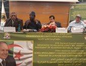 محمد وهب الله يعلن إنشاء صندوق للتضامن العمالى الأفريقى لخدمة عمال القارة