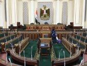 """تقدم 4 مرشحين للترشح فى """"المقعد الخالى"""" لمجلس النواب بدائرة العريش"""
