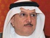 """""""التعاون الإسلامى"""" تحذر من استغلال الحوثيين للأمم المتحدة فى تكريس انقلابها باليمن"""