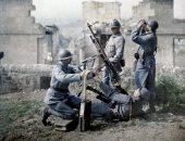 الحرب العالمية الأولى بالألوان.. شاهد المعركة التاريخية × 12 صورة نادرة