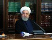 """""""عكاظ"""" السعودية: 2019 ينذر باندلاع ثورة ضد النظام القمعى فى طهران"""
