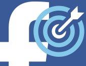 بريطانية تنتقد فيس بوك بعد عرض إعلانات أطفال أمامها رغم وفاة رضيعها