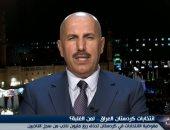 شاهد.. عضو بالديمقرطى الكردستانى يكشف سبب تصدر الحزب انتخابات الإقليم