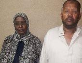 """حبس مدرسة وزوجها استوليا على 480 ألف جنيه من مواطنين بـ""""15 مايو"""""""