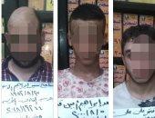 """القبض على 4 متهمين بالاتجار فى """"الاستروكس"""" بالمطرية"""