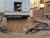 قارئ يشكو من سوء حالة الكهرباء فى مدينة الشروق