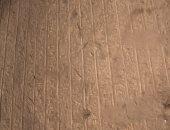 يوجد هنا معبد.. مؤشرات قوية فى اكتشافات كوم أمبو..  تعرف عليها