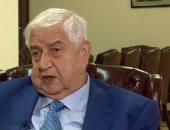 الخارجية السورية تنفى استخدام قوات الجيش للأسلحة الكيميائية فى بلدة كوبانى