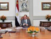 الرئيس السيسي يوجه بتقديم أفضل الخدمات فى المدن الجديدة بجميع أنحاء مصر