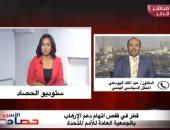 """محلل سياسى يمنى يفضح تمويل """"تنظيم الحمدين"""" لمدارس الحوثيين بصعدة وحجة"""