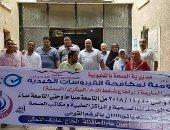 المصريين الأحرار بالقليوبية يتبرع بأجهزة للمركز الطبي لمواجهه فيروس سي