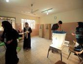 صور.. بدء التصويت فى انتخابات برلمان إقليم كردستان العراق