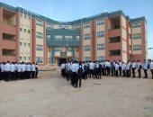 """""""التعليم"""" تعقد اليوم اختبار المرحلة الثانية لطلاب مدرسة الضبعة للطاقة النووية"""