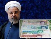 """إعلام إيران يعلن """"سقوط الدولار"""" أمام التومان لأول مرة منذ أشهر"""