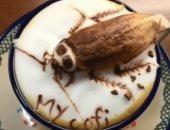 """اختبر حبك لـ"""" القهوة """".. هل أنت قادر على تناول هذا الفنجان؟"""