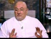 شاهد.. خالد الجندى: مفيش حاجة اسمها سحر وآيات القرآن تؤكد أنه ليس حقيقيًا