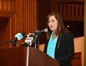 """وزيرة التخطيط تستعرض إستراتيجية بناء الإنسان المصرى فى منتدى """"مستقبل وطن"""""""
