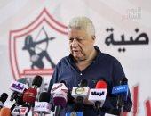الزمالك يعلن انتظار موافقة الداخلية على زيادة عدد جمهوره لـ60 ألف مشجع