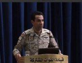 تحالف دعم الشرعية باليمن: إصدار 9 تصاريح لسفن متوجه للموانئ و51 تصريحا جويا